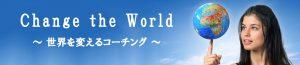 top_banner-TOPバナー-DW_Focus
